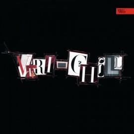 VERIVERY – VERI-CHILL