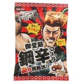 Cukierki Japońskie -...
