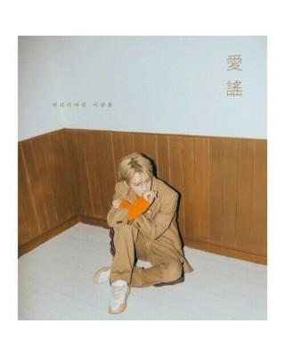 KIM JAE JOONG - LOVE BALLAD...