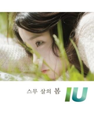 IU - TWENTY YEARS OF SPRING (SINGLE ALBUM) sklep poznań album płyta kpop