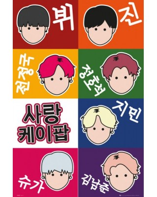 Duży plakat - BTS (rysunkowy)