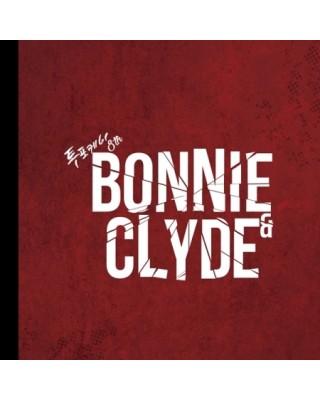 24K - BONNIE N CLYDE (MINI...