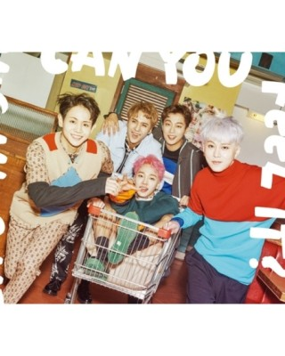 HIGHLIGHT - CAN YOU FEEL...