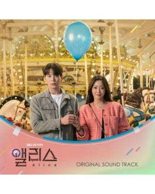 ALICE O.S.T - SBS DRAMA (2CD)