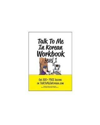 Talk To Me In Korean Work...