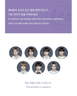 BTS - SOWOOZOO LUCKY DRAW